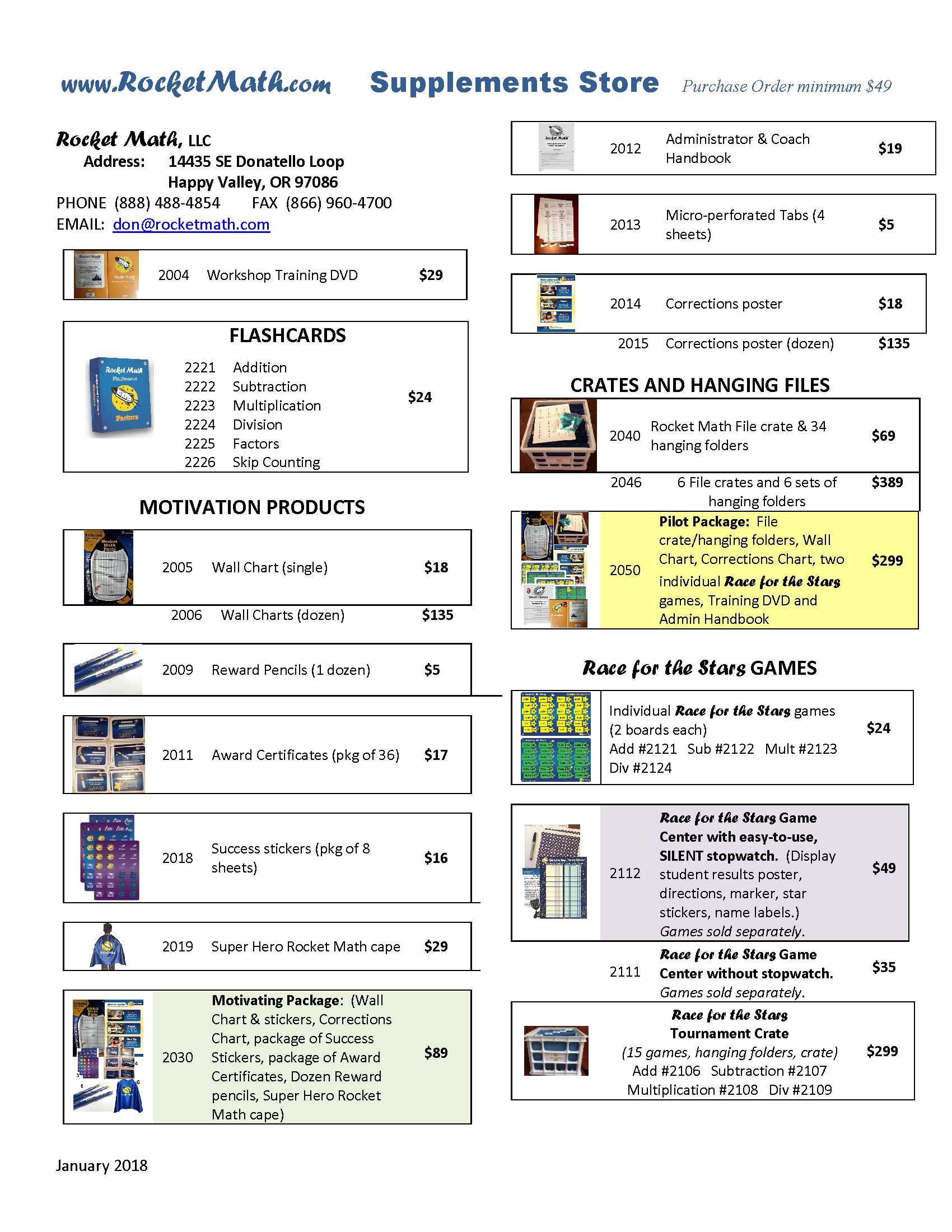 A preview of the supplements catalog with a download link.